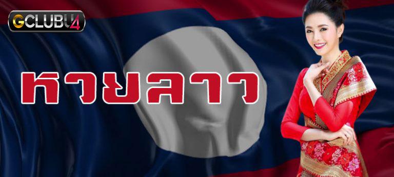 ทำไมคนไทย